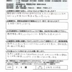 大阪市 障害年金 双極性感情障害