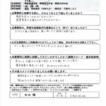 大阪市住之江区 障害年金 統合失調症